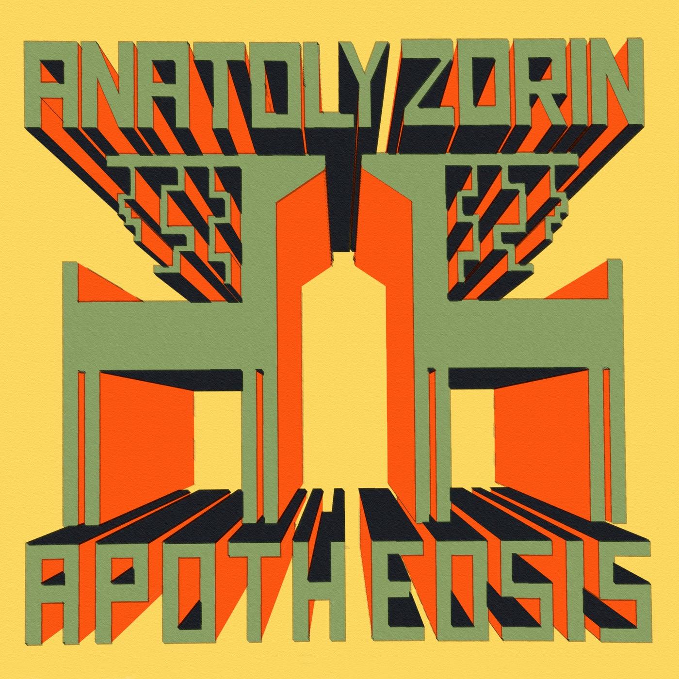 Download Apotheosis on Electrobuzz