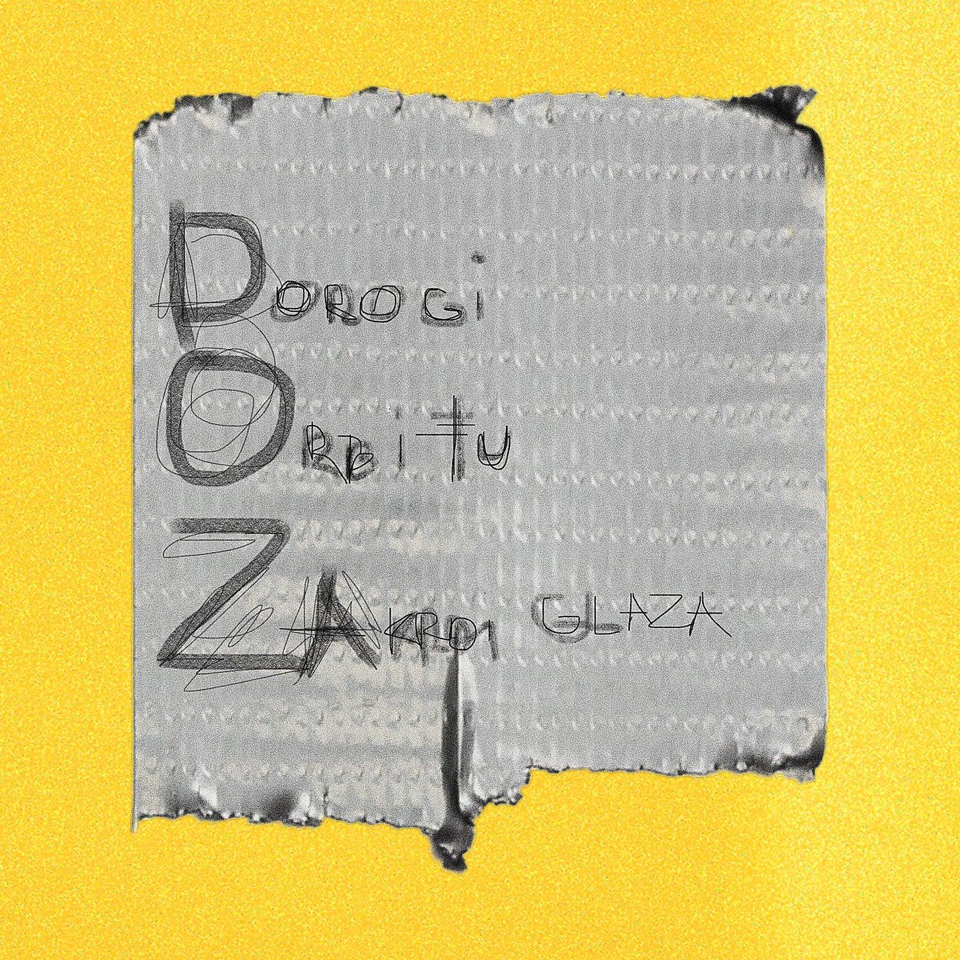 Download DOZA on Electrobuzz