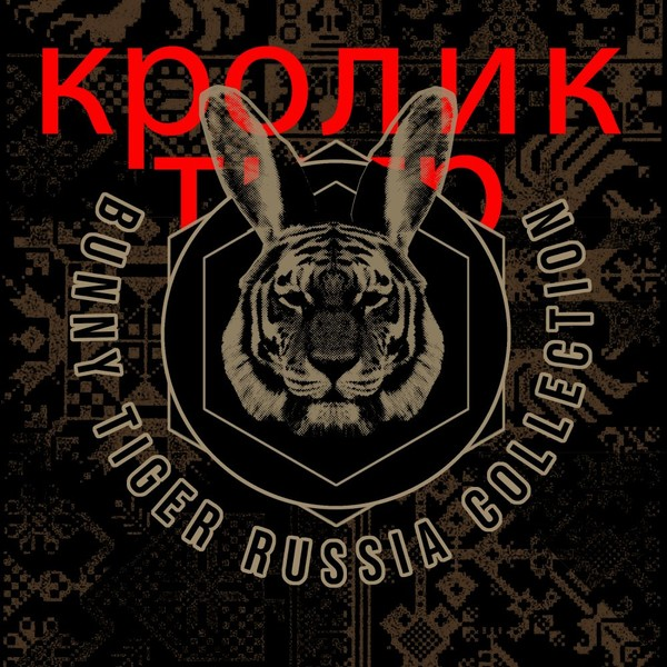 Download Bunny Tiger Russia Collection on Electrobuzz
