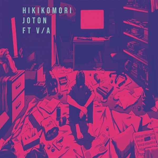 Download Hikikomori on Electrobuzz