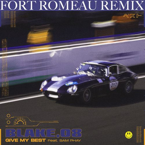 Download Give My Best - Fort Romeau Remix on Electrobuzz