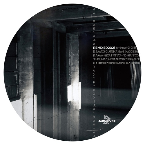 Download Remixed 2021 on Electrobuzz